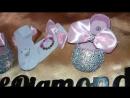 комплект пинеточки носочки именной браслетик от кристаллайзера Елизавета Кюрчева Дудаева LizaDiamondUa