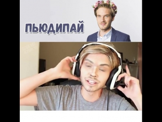 ПьюДиПай