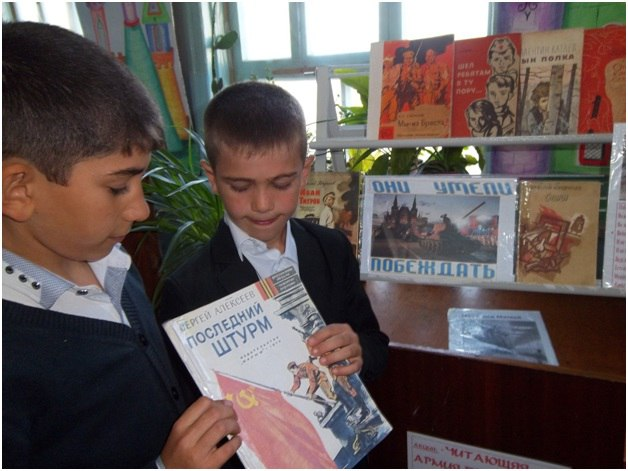 «Читающая армия правнуков победы»
