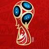 ЧМ 2018 - Чемпионат Мира по футболу 2018