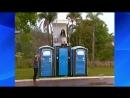 Скрытая камера - Поднявшийся туалет