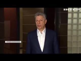 Юрий #Бойко: ОППОЗИЦИОННЫЙ БЛОК не голосовал за бюджет-2018, поскольку он ухудшает жизнь людей, особенно - пенсионеров