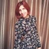 Ekaterina Popova