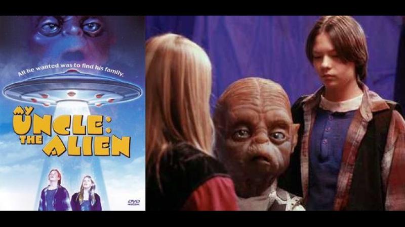 Мой дядя инопланетянин / My Uncle the Alien 1996.