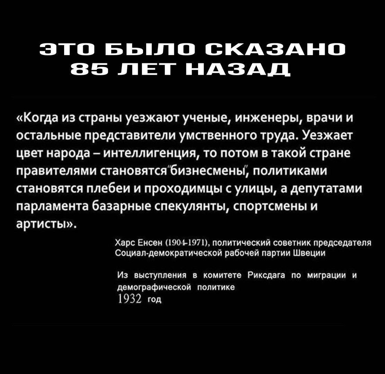 https://pp.userapi.com/c841335/v841335793/33950/U9edB7m-Lq4.jpg