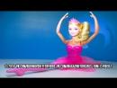 Школа Балета и Гимнастики Насти Куклы для детей Кудинов Шеффер дети видео Журнал для Девочек том 1 видео для детей 1