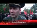 Офицер России о путинской преступной власти