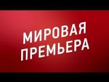 ПРЕМЬЕРА! Деньги или Позор 20 июля в 23_00 на ТНТ4