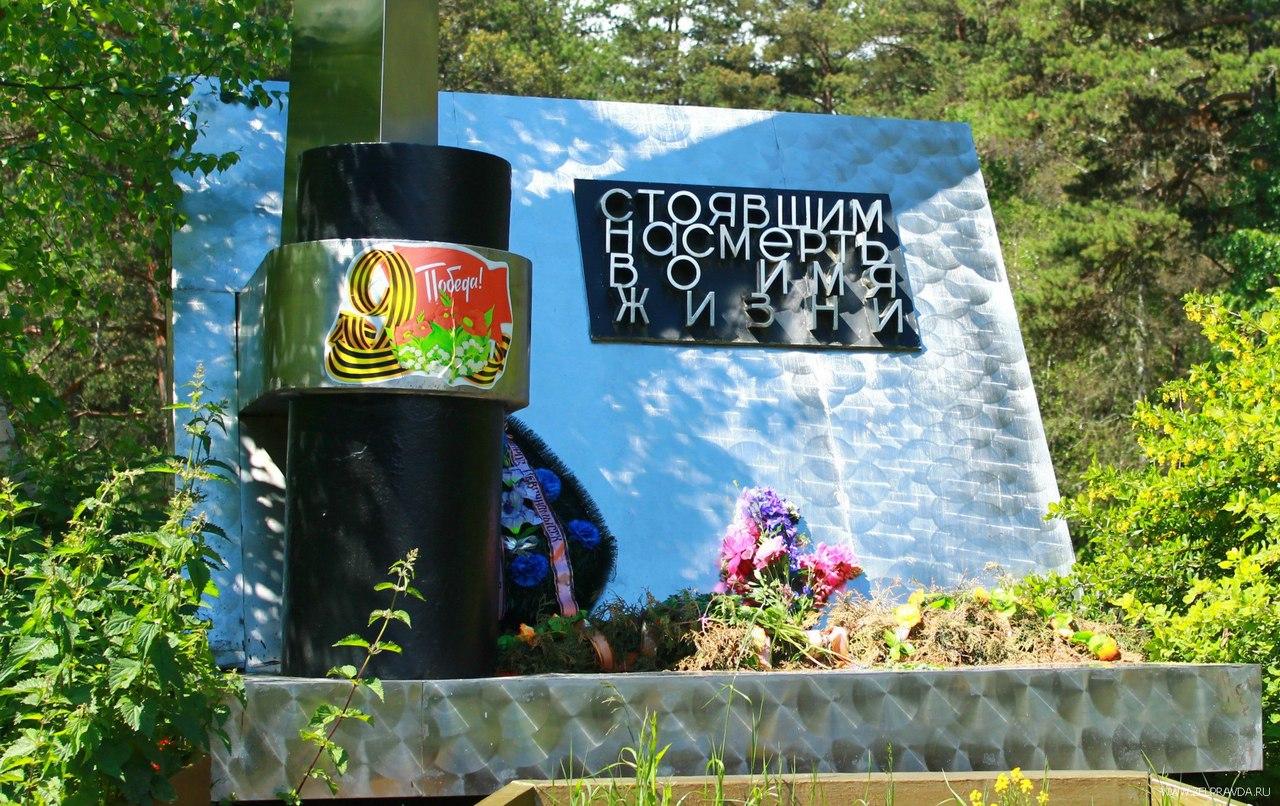 В Зеленчукском районе почтили память воинов-освободителей Кавказа