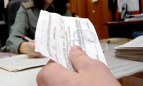 Жителя Зеленчукского района осудили за уклонение от армии