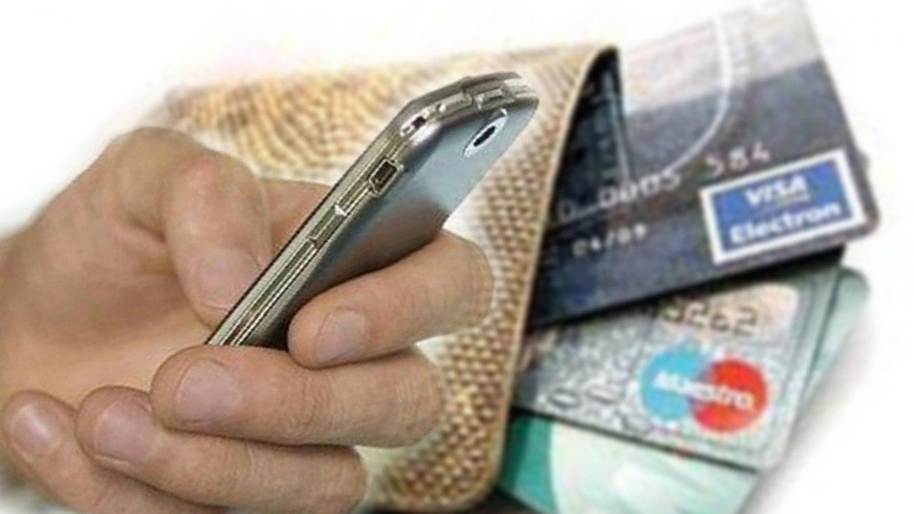 В Черкесске ограбили банк