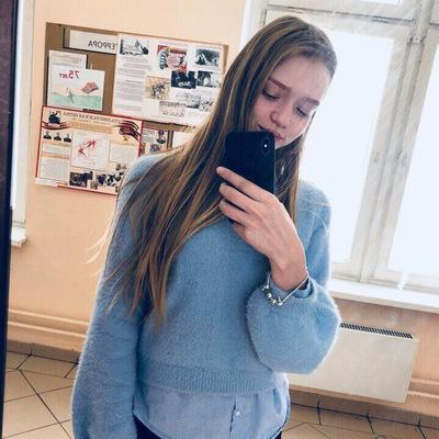 Арианна Аксенова