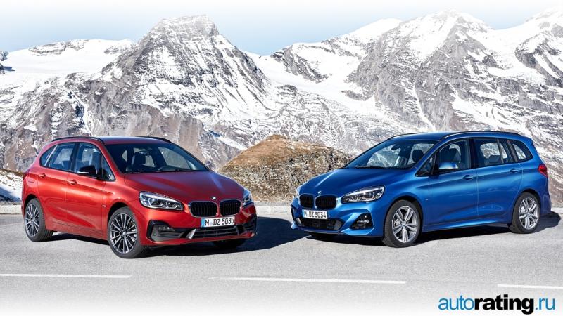 Компания BMW обновила компактвэны 2-серии — Active Tourer и Gran Tourer