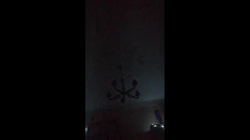 потолок трясётся.