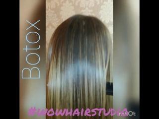 Ботокс/botox для волос #wowhairstudio