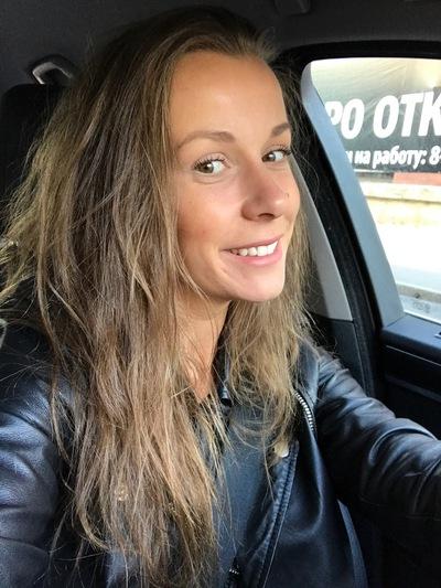 Яна Матросова