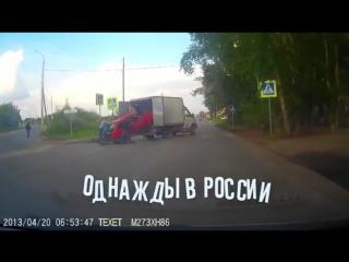 Однажды в России испытали новый способ буксировки авто без использования троса