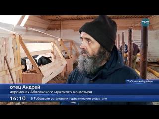 """Телеканал """"Тюменское время"""" об урожае в Абалакском монастыре"""