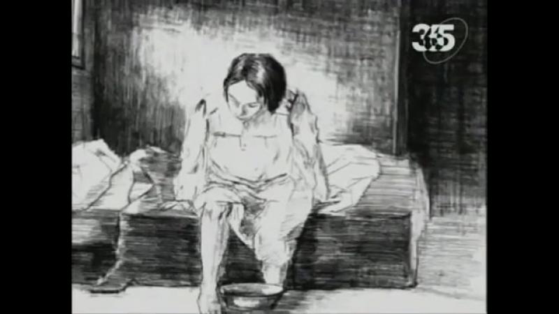 Великие Философы. Фильм 18. Спиноза.