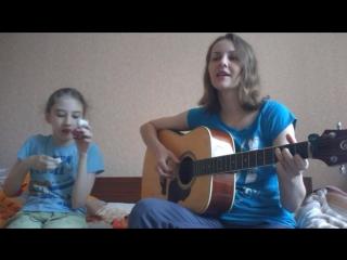 АРИЯ - Беспечный ангел (cover by Leselka - Alinka)
