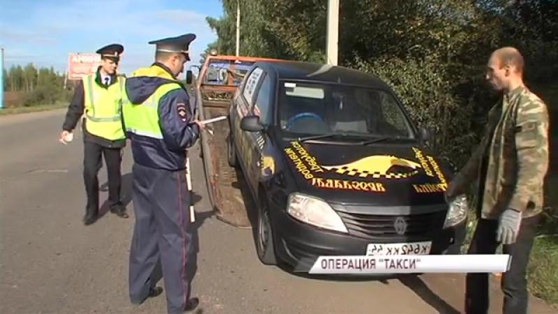 На тормозном шоссе состоялся рейд ГИБДД с целью выявления нелегальных таксистов