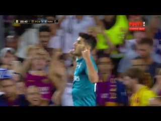 Марко Асенсио забивает третий мяч в ворота