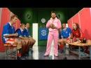 Наша Russia • 99 сезон • Наша Russia, спецвыпуски, 5 серия