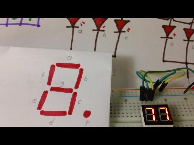 Como Conectar un Display 7 Segmentos (Multiplexacion)