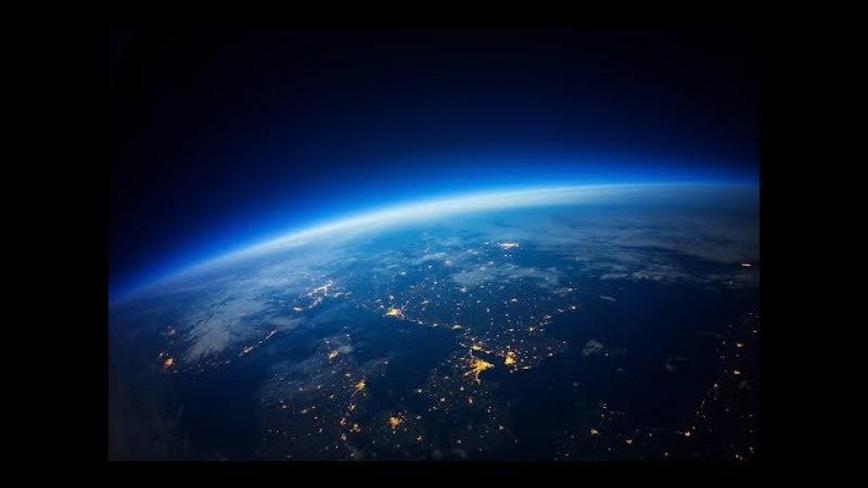 История земли за 4,5 миллиарда лет. Бесстрашная планета