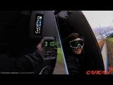 Зацепинг на Высокоскоростном поезде Сапсан СПБ-МСК. High-speed trainsurfing 250 km/h