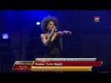 Oceana - Love Supply (Live @ Moldcell Purple Party) (28.04.12)