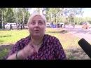 Выпуск от 23.06.17 Почему парк аттракционов называется луна-парком - Стерлитамакск ...