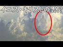 【衝撃】奇跡的にとらえられた不思議な雲や光が神秘的すぎる・・・