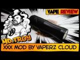XXX Mod by Vaperz Cloud (from www.vapehouse.ru)  сравнение с 1111
