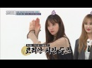 (Weekly Idol EP.324) EXID's English Speed Quiz Start!! [EXID의 빵터지는 영어퀴즈]