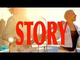 STORY - Одноклассники (Official Audio 2017)