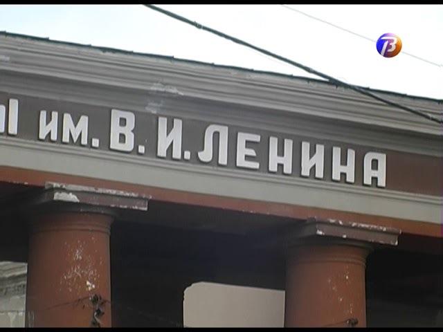 Улица Красные Зори. Прогулка с краеведом Анатолием Торуновым