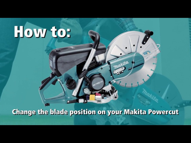 Makita - How To: Set Powercut Blades from Inboard to Outboard