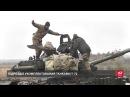 Як українські солдати тренуються на сході України