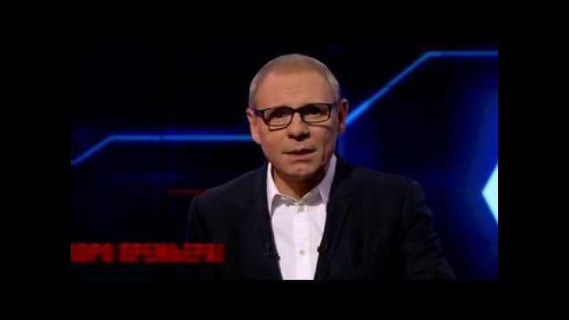 Страшное дело, 24 ноября на РЕН ТВ, анонс