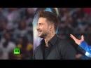 Сергей Лазарев - Открываю мир (Всемирный фестиваль молодёжи и студентов 2017 - церемония открытия)