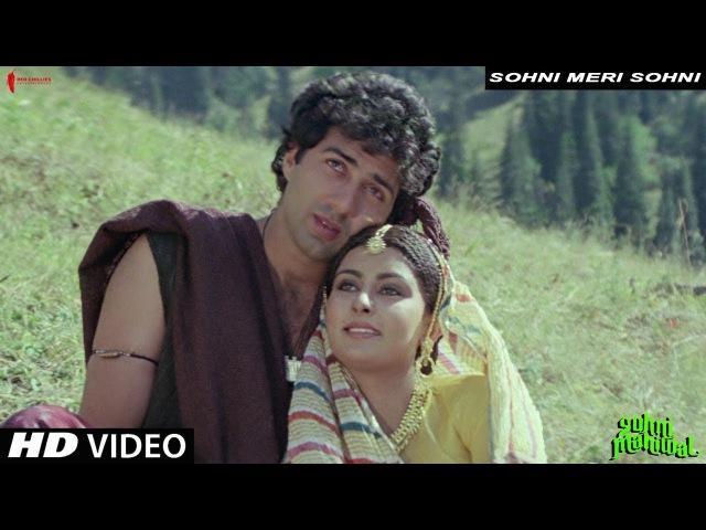 Sohni Meri Sohni | Anwar, Asha Bhosle | Sohni Mahiwal | Sunny Deol, Poonam Dhillon