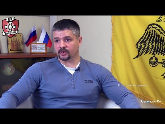 Говорит телохранитель. Как убили лидера ЛНР. Исповедь добровольца