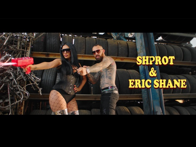 Shprot Eric Shane - Garun Ekav [Official Video]