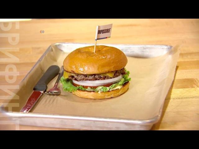 Кремниевая долина готовит гамбургеры