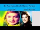 Ahmad Zahir Copy Googoosh's Song Ba Aan Hama Qawlo Qararo Payman