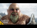 Middle-Earth: Shadow of War: ПЕРСОНАЖ ПАСХАЛКА умершему разработчику. Немезис. Средиземье Те