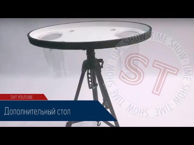 Обзор реквизита для шоу пузырей - Дополнительный стол » Freewka.com - Смотреть онлайн в хорощем качестве