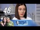 Морозова (2017). 46 серия. Провокация / Детектив @ Русские сериалы
