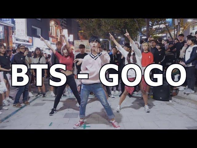 방탄소년단 (BTS) - 고민보다GO (GoGo) dance cover / @여성댄스팀 다이아나 홍대버스킹